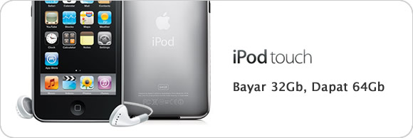 Promo iPod Touch 3rd